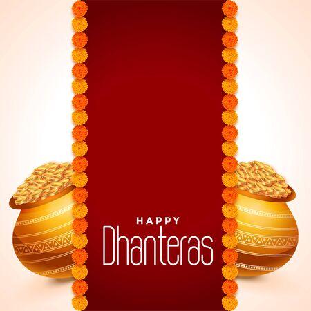 dhanteras festival card with golden pot kalash