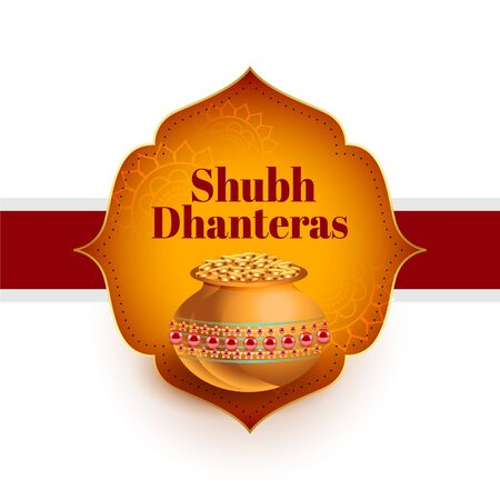 shubh dhanteras indian festival card design background