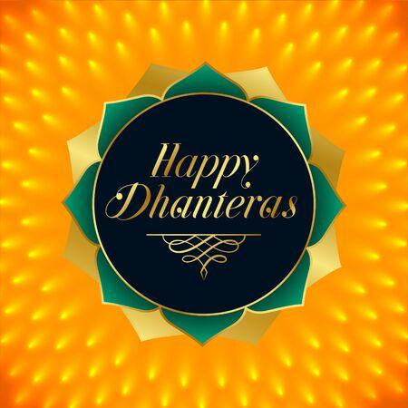 beautiful happy dhanteras festival card design background