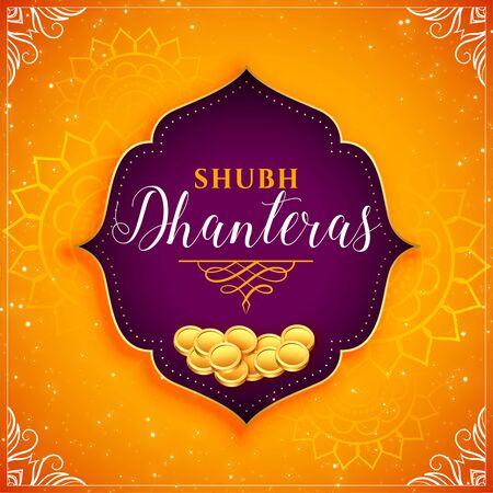 decorative indian dhanteras festival card ethnic design Illustration