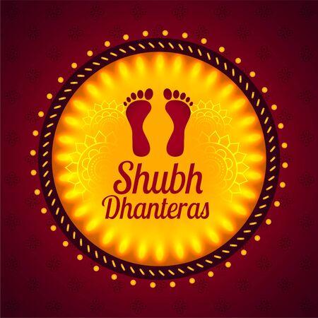 Shubh Dhanteras Festivalkarte mit Gott Lakshmi Fußabdrücken