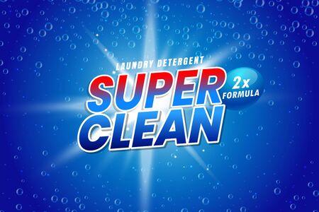 super clean laundry detergent packaging concept template design Banque d'images - 130588498
