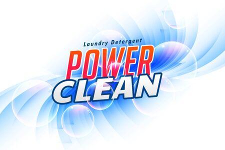 power clean laundry detergent packaging concept banner design Banque d'images - 130588530
