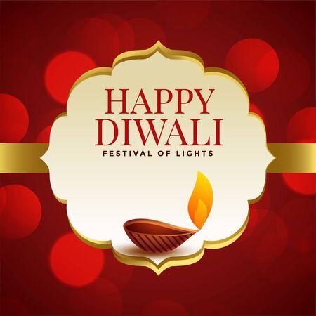 beautiful greeting card for happy diwali festival design
