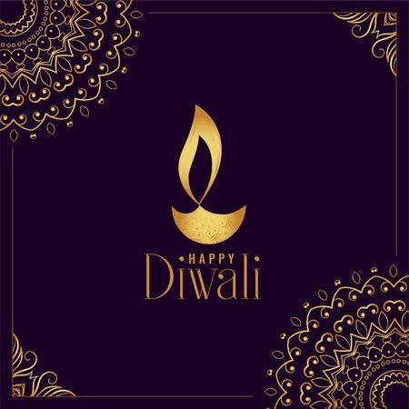 happy diwali premium golden decorative festival greeting design