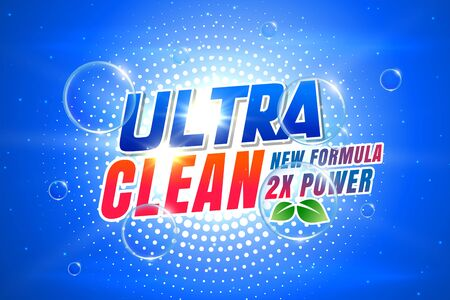 laundry detergent concept banner for packaging and advertising Banque d'images - 130588669