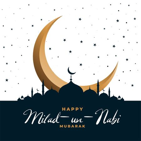 lovely eid milad un nabi design with moon and mosque Vector Illustration