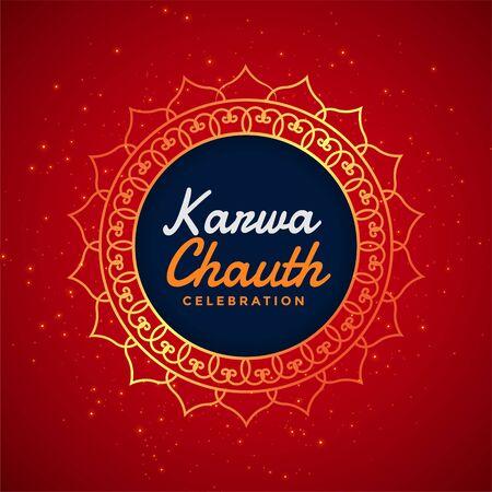 decorative happy karwa chauth festival card design