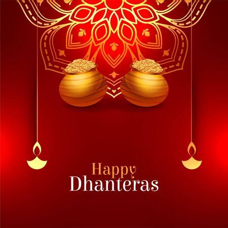 shiny red happy dhanteras decorative background design