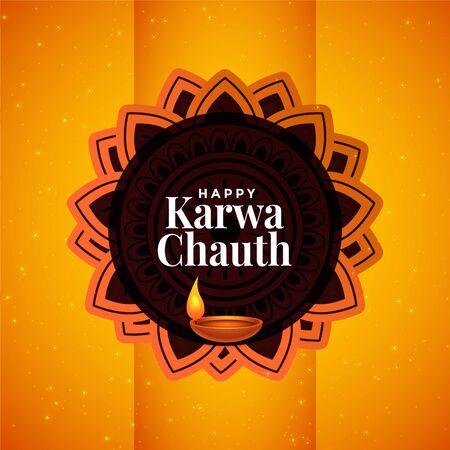 indian happy karwa chauth festival beautiful background design Illustration