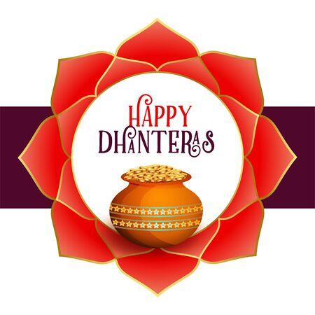 beautiful happy dhanteras flower decorative card design Illustration