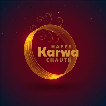 beautiful karwa chauth festival card decorative background