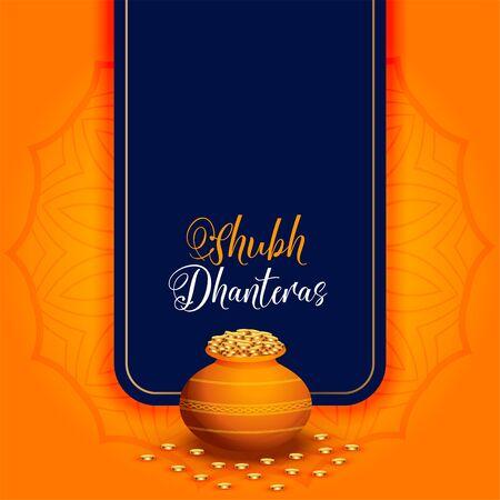 elegant happy dhanteras beautiful festival card design