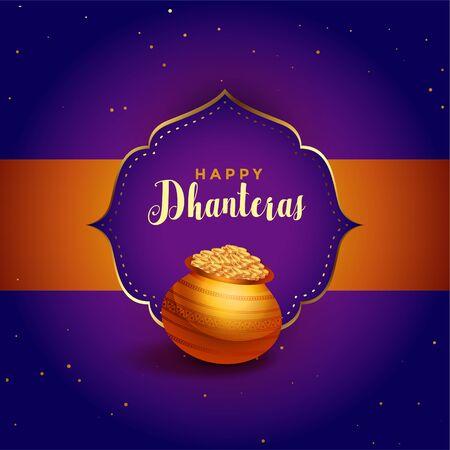 happy dhanteras purple card with golden pot design