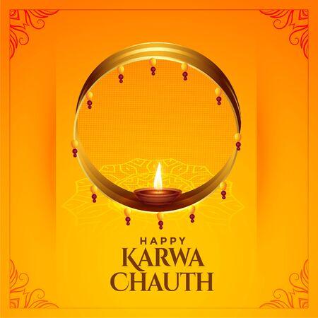 karwa chauth festival celebration card with diya Иллюстрация