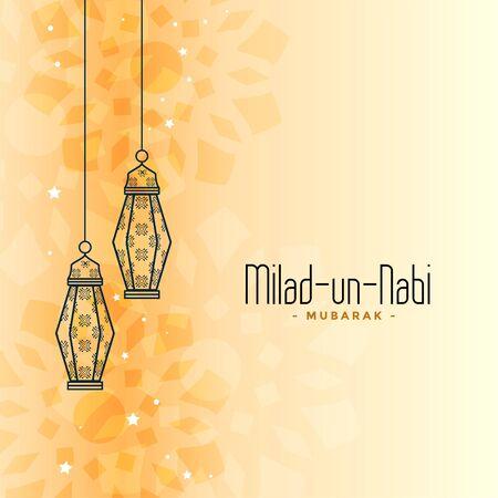 islamic eid milad un nabi festival card design