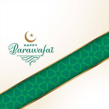 happy barawafat festival islamic greeting design background