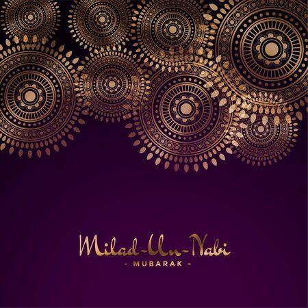 eid milad un nabi decorative festival card design Çizim