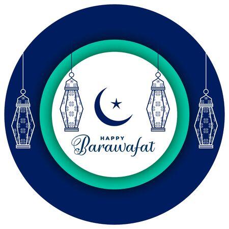 happy barawafat muslim festival card design background Çizim