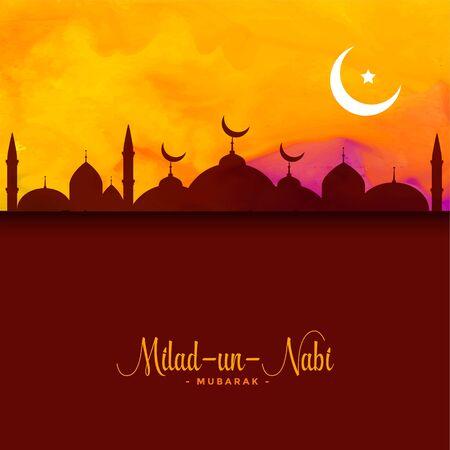 eid festival of milad un nabi greeting background Çizim