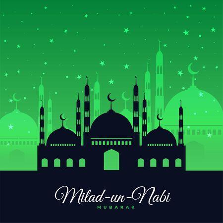 green eid milad un nabi festival card design Çizim
