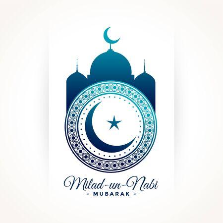 decorative eid milad un nabi festival card design Çizim