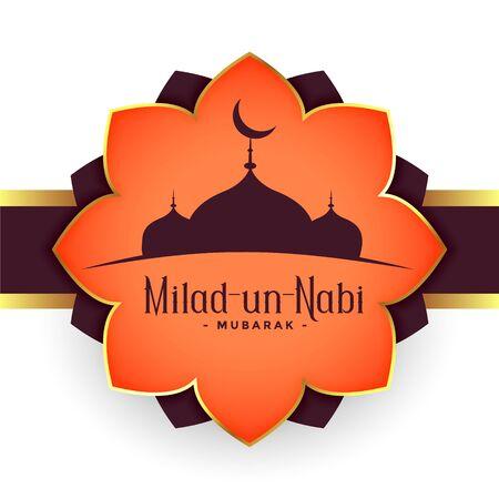 traditional milad un nabi festival greeting background Çizim