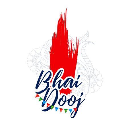 indian bhai dooj festival card background design