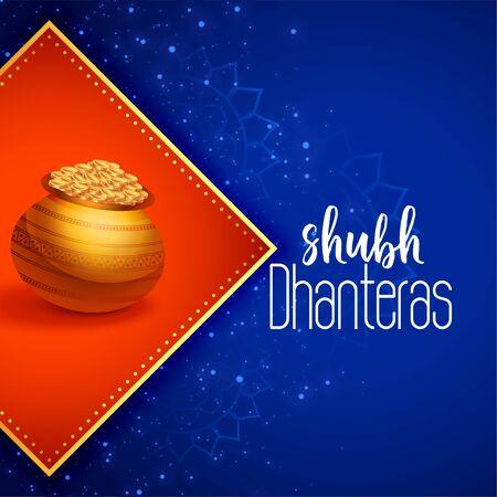 indian happy dhanteras festival greeting background design Illustration