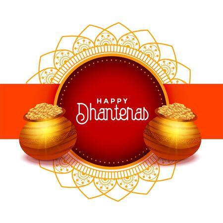 beautiful golden pots for dhanteras festival design