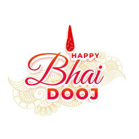 happy bhai dooj brother and sister celebration background  イラスト・ベクター素材