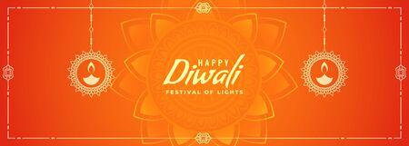 orange happy diwali festival diya banner design