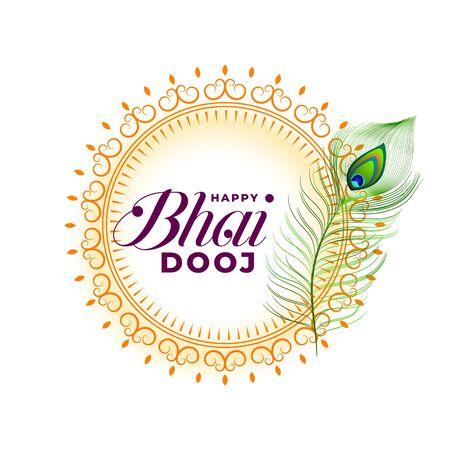 happy bhai dooj wishes greeting card design  イラスト・ベクター素材