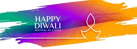 colorful happy diwali watercolor banner with line diya design