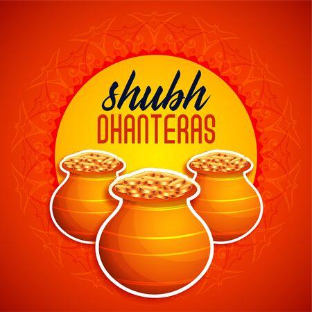 shubh dhanteras orange festival card design background Illustration