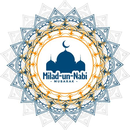 milad un nabi islamic festival greeting background Illustration