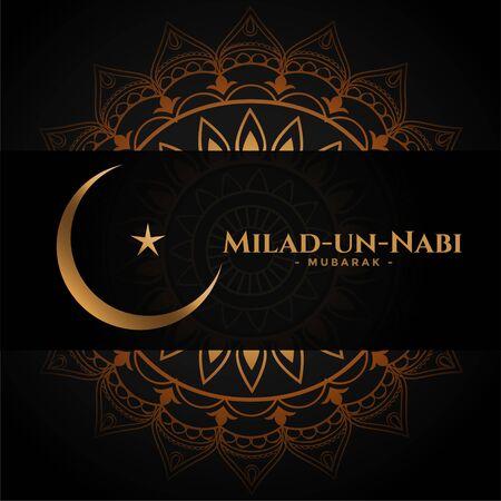 islamic milad un nabi festival beautiful greeting design