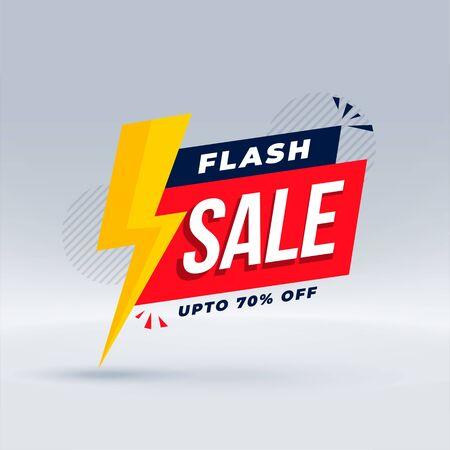 flash sale modern banner promotional template design