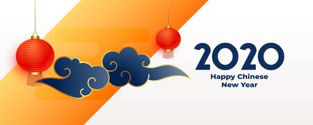 elegant happy chinese new year festival banner design