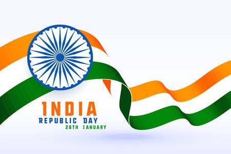happy republic day of india 3d flag design