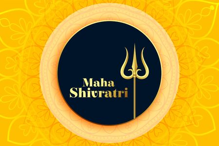 happy maha shivratri festival of lord shiva greeting