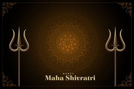 traditional happy maha shivratri festival greeting design Illustration