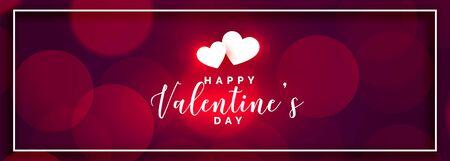 해피 발렌타인 데이 아름다운 bokeh 배경 디자인 벡터 (일러스트)