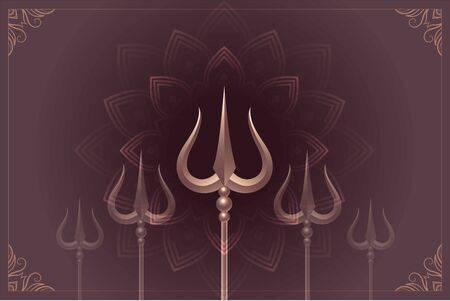 lord shiva maha shivratri design with trishul design