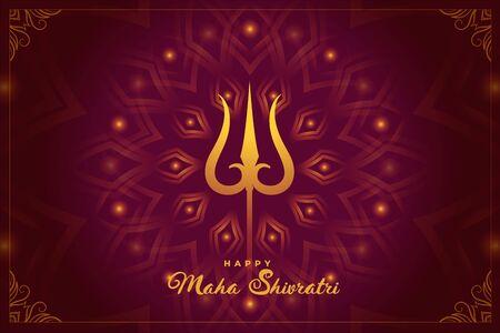 indian hindu festival of maha shivratri background 일러스트