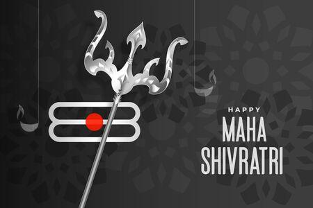 traditional happy maha shivratri festival background design