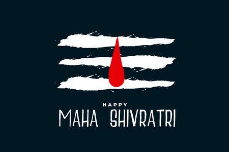 happy maha shivratri festival background design illustration