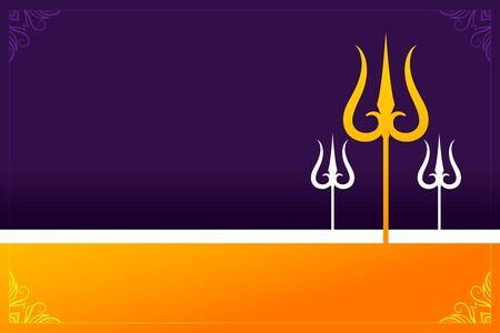 lord shiva trishul background for shivratri festival