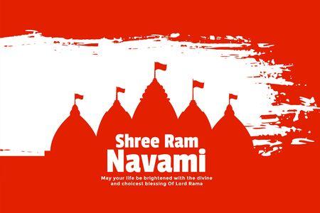 flat style shree ram navami festival card with grunge effect