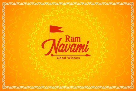 happy ram navami yellow festival card design